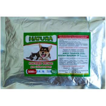 Natura мясные консервы , для собак и кошек, 500гр (з) (31537)