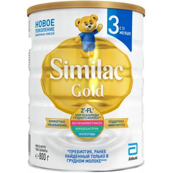 Similac Gold сухая молочная смесь #3, c 12 месяцев, 800гр (58643)