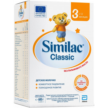 Similac Classic сухая молочная смесь #3, c 12 месяцев, 600гр (58964)
