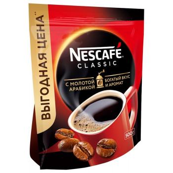 Nescafe Classic кофе растворимый гранулированный, сашет 500гр (40132)