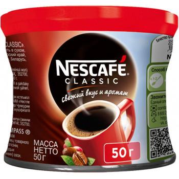 Nescafe Classic кофе растворимый гранулированный, банка 50гр (40071)