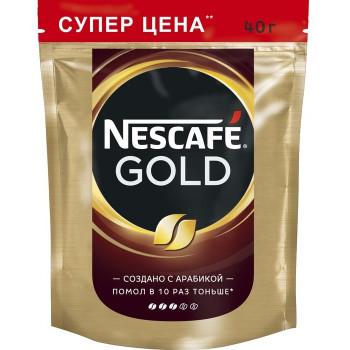 Nescafe Gold кофе растворимый сублимированный, сашет 75гр (00534)