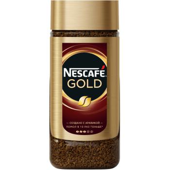 Nescafe Gold кофе растворимый сублимированный, банка 95гр (04813)