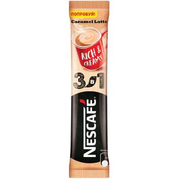 Nescafe Caramel Latte кофе растворимый 3в1, пакетик 13гр (94831)