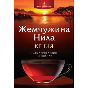 Жемчужина Нила Кения гранулированный чёрный чай, 210гр (12327)
