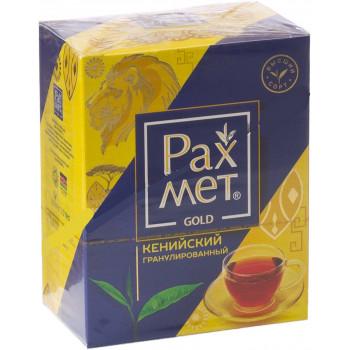 Рахмет Gold Кенийский гранулированный чёрный чай, 100гр (70335)