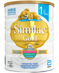Similac Gold сухая молочная смесь, #1, с 0-6 месяцев, 800гр (58124)