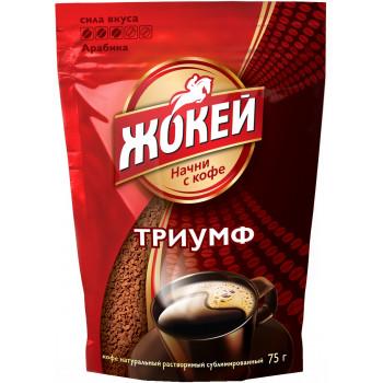 Жокей Триумф Арабика кофе растворимый сублимированный, сашет 75гр (09990)