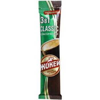 Жокей Classic кофе растворимый 3в1, пакетик 12гр (12914)