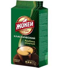 Жокей Классический кофе жаренный молотый, вакуумная упаковка 100гр (02670)