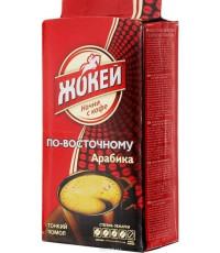 Жокей по восточному кофе жаренный молотый, вакуумная упаковка 100гр (02694)