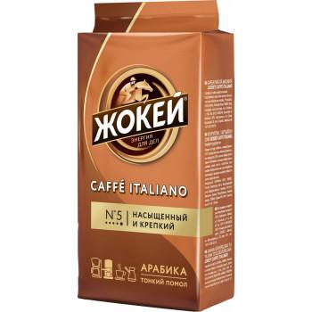 Жокей Caffe Italiano кофе жаренный молотый, вакуумная упаковка 100гр (04643)
