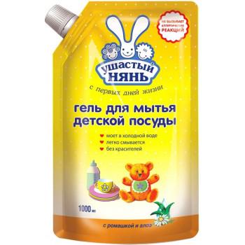 Ушастый Нянь гель для мытья детской посуды, с ромашкой и алоэ, сашет 1л (65496)