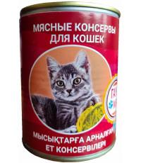 Гау Мяу корм для взрослых кошек, мясные консервы, 400гр (16926)