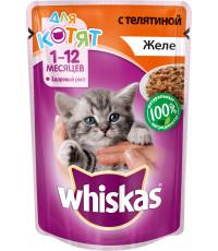 Whiskas корм пауч для котят, телятина желе, 85гр (73159)