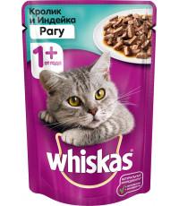 Whiskas корм пауч для взрослых кошек, кролик и индейка рагу, 85гр (04057)