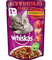 Whiskas Аппетитный микс для взрослых кошек, томатное желе, домашняя птица и говядина, 85гр (33605)