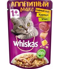 Whiskas Аппетитный микс для взрослых кошек, сырный соус, курица и утка, 85гр (33568)