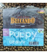 Belcando Puppy Gravy сухой корм для щенков мелких пород, с птицей, рисом и яйцом, фасованный, 500гр (53010-)