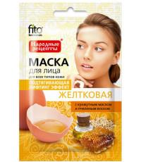 Fitoкосметик маска для лица, подтягивающая лифтинг эффект, желтковая, 1шт (99509)