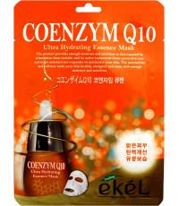 Ekel Coenzym Q10 тканевая маска для лица, с коэнзимом, 1шт (70101)