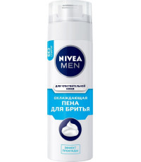 Nivea Men пена для бритья, охлаждающая, для чувствительной кожи, 200мл (63998)
