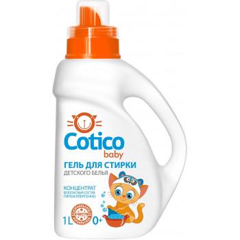 Cotico baby гель для стирки детского белья, 1л (00681)