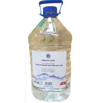 Beauty септ антисептик санитайзер гигиенический для рук, 5 литров (10252)