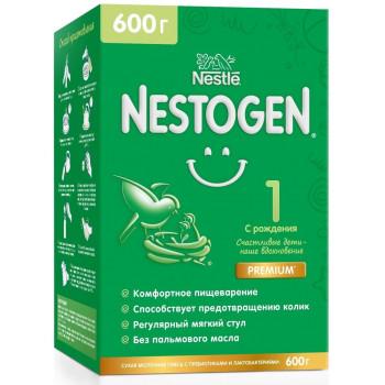 Nestogen сухая молочная смесь #1, c 0-6 месяцев, 600гр (34825)