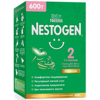 Nestogen сухая молочная смесь #2, c 6-12 месяцев, 600гр (34832)