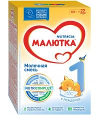 Малютка сухая молочная смесь #1, 0-6 месяцев, 600гр (11102)