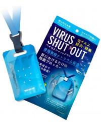 Virus Shut Out вирус блокатор для индивидуальной защиты, 1шт (00104)