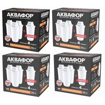Aквафор фильтр для воды A6, выгодный набор сменных модулей для фильтрации воды, 350л*16шт (10106)