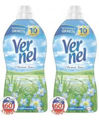 Vernel концентрат для белья Свежий бриз, выгодный набор, 2шт, 3,64л (74871)