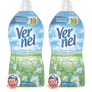 Vernel концентрат для белья Свежий бриз, выгодный набор, 2шт*1,82л (74871)