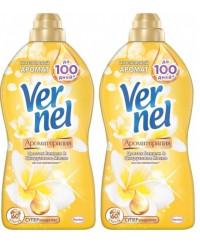 Vernel ароматерапия концентрат для белья, Цветок ванили и цитрусовое масло, выгодный набор, 2шт, 3,64л (29536)