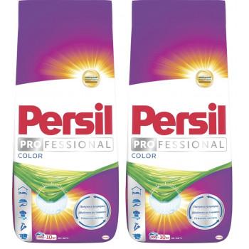 Persil Color стиральный порошок автомат, для цветного белья, выгодный набор, 2шт*10кг (20548)