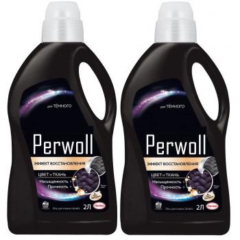 Perwoll средство для стирки, для черных, выгодный набор, 4л (10006)