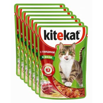 Kitekat корм пауч для взрослых кошек, говядина в желе, выгодный набор 7шт*85гр (75980)