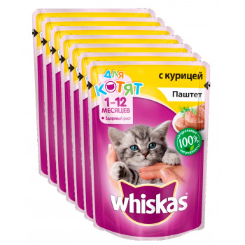 Whiskas корм пауч для котят, паштет с курицей, выгодный набор 7шт* 85гр (70664)