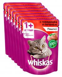 Whiskas корм пауч для взрослых кошек, паштет говядины с печенью, выгодный набор 7шт*85гр (38926)