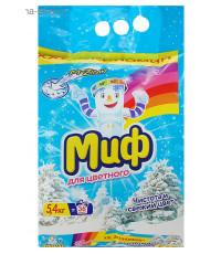 Миф Color стиральный порошок автомат, для цветного белья, 6кг (36097)