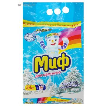 Миф Color стиральный порошок автомат, для цветного белья, 5,4кг (36096)