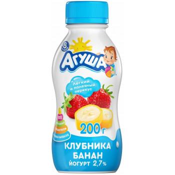 Агуша детский питьевой йогурт клубника-банан 2,7%, с 8 месяцев, 200гр (90848)