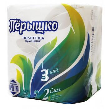 Пёрышко бумажные полотенца, 3 рулона, 2 слоя, 44 отрывов в рулоне (29185)