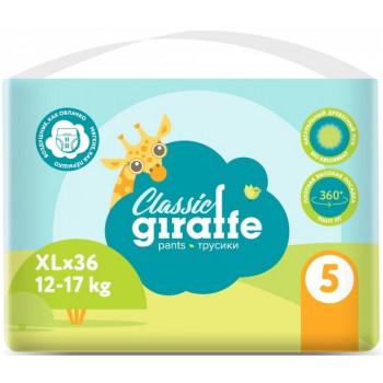 Lovular Classic giraffe трусики-подгузники #5 XL, 12-17кг, 36шт (95552)