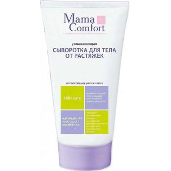 Mama Comfort сыворотка для тела от растяжек, 175мл (21353)