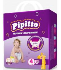 Pipitto трусики-подгузники #4, 7-18кг, 44шт (30099)