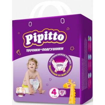 Pipitto трусики-подгузники #4, 7-18кг, 22шт (30098)