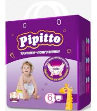Pipitto трусики-подгузники #6, 15-27кг, 34шт (30112)